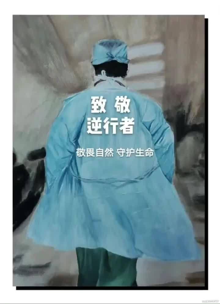 江苏省南京市仙林实验幼儿园中四班的小朋友们,在家长的帮助下