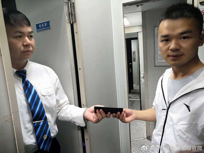 2019年4月18日,K8499次列车长刘雄飞接到12306遗失物品工单