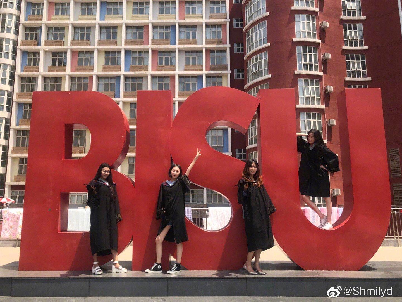 我和北京第二外国语学院合个影