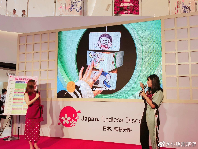 西安大悦城,明天还有日本国家旅游局的展会