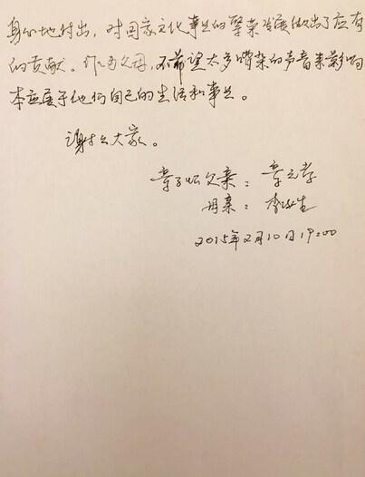 章子怡首提曾为汪峰与父母僵持,最僵时曾租房离家居住