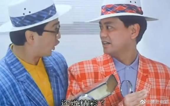 少了星爷陈百祥一样精彩,和谢霆锋舅舅表演隔山打牛绝技精彩搞笑