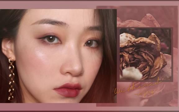 干枯玫瑰色妆容分享,提升妆容精致度的小技巧