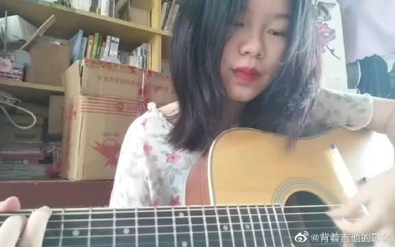 吉他翻唱南拳妈妈《橘子汽水》,是童年的回忆了。