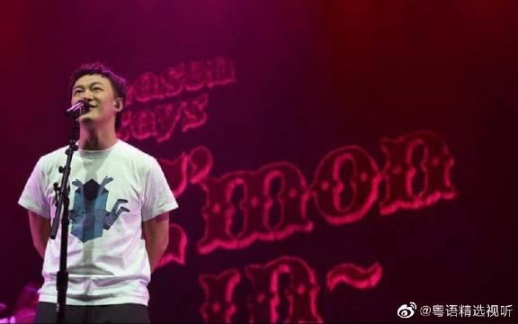陈奕迅我的快乐时代,陈奕迅和大家一起真的是好快乐!