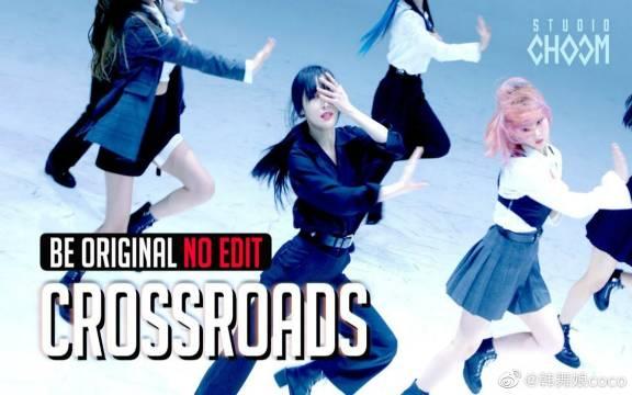 韩国女团GFriend《Crossroads》No Edit特别版舞蹈视频公开