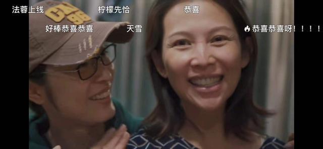 蔡少芬生三胎过程曝光,除了神仙爱情,这段超16年的友情让人感动
