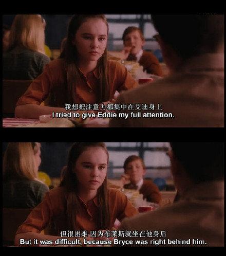 """""""如若要结婚,一定要找一个在他面前可以尽情做自己的人"""