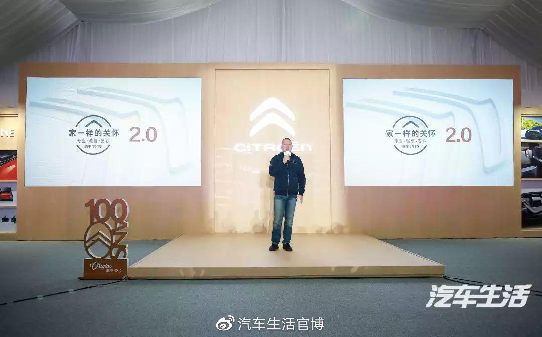 请粉丝们再给雪铁龙一些时间,全面复苏中国汽车市场是迟早的事