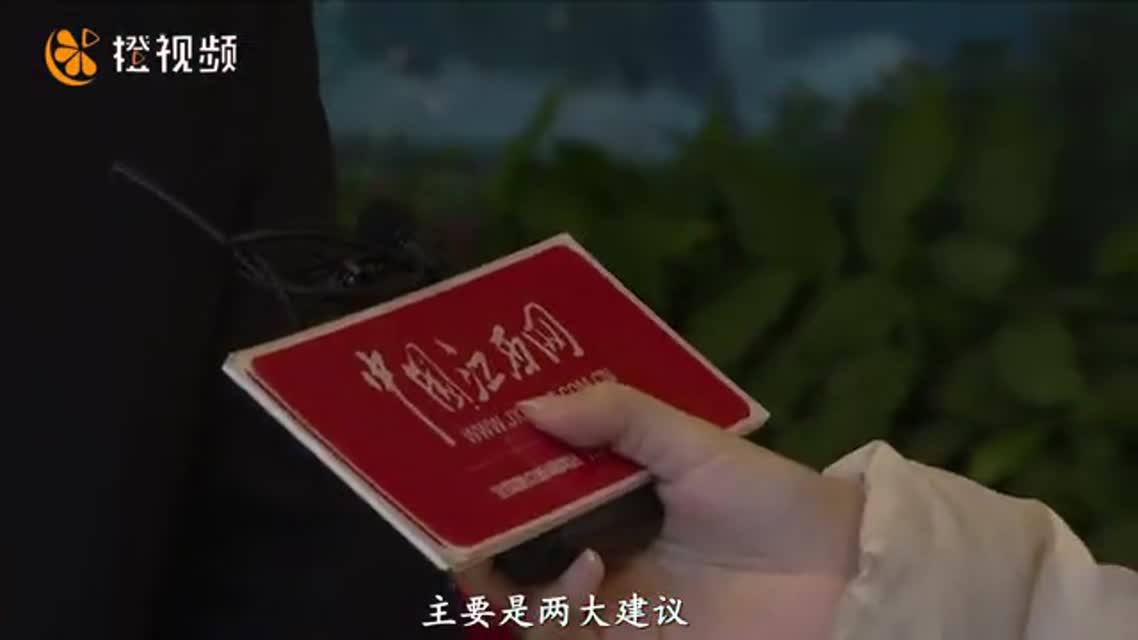 【AI主播大江说两会】省人大代表陈阳山:建议高位推动国家长征公园建设