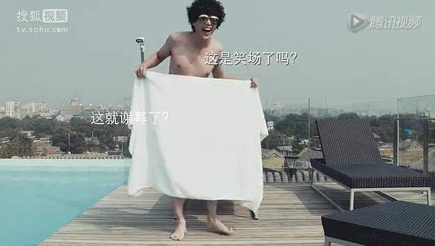 张若昀当年打赌输给粉丝跳毛巾舞哈哈哈哈哈