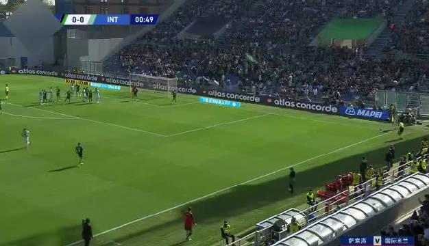在国米同萨索洛的意甲比赛的第2分钟