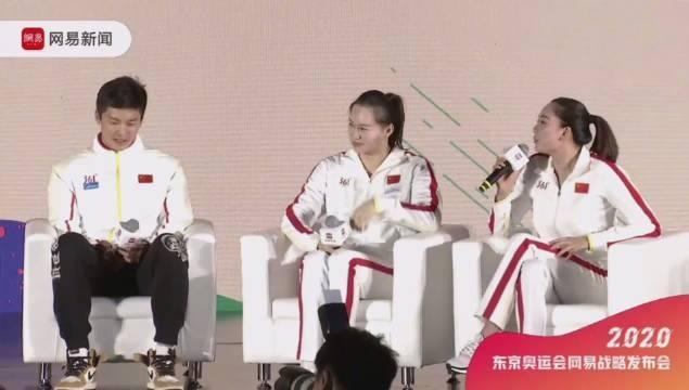 中国花样游泳队名将黄雪辰、孙文雁新年愿望