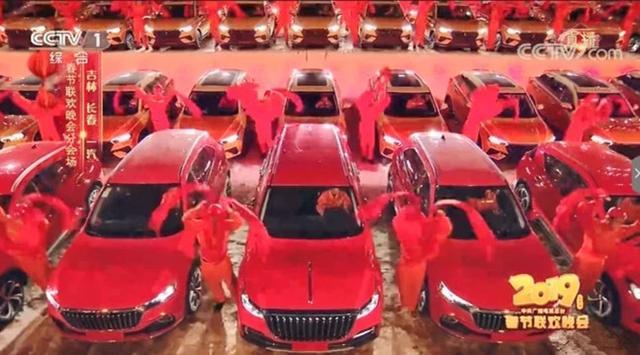 """红旗""""春晚""""SUV今年上市!2.0T四驱,气势超汉兰达,或不足25w"""