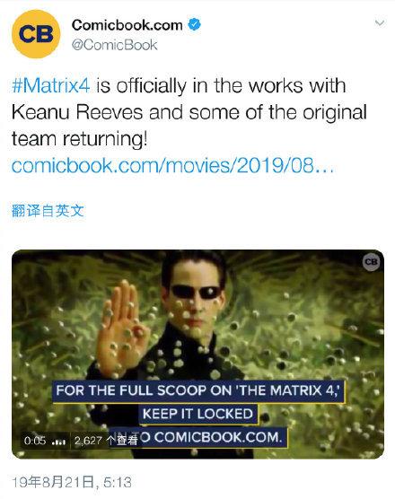 真的有点不可思议!!《黑客帝国4》要回归了!
