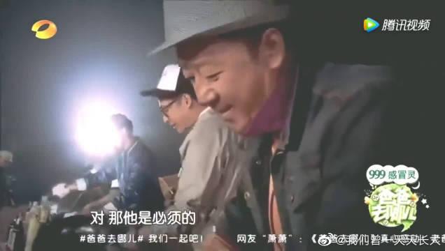 王岳伦给孩子们做饭!紧张到语言都错乱了,能搞定吗?