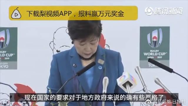 中国禁洋垃圾后垃圾处理陷困境,日本呼吁自治体减少制造垃圾