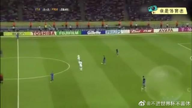 经典记忆:06年世界杯决赛,皮尔洛表现堪称完美,真正的足球大师!