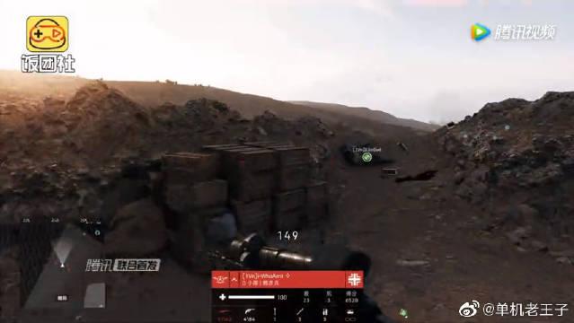 战地5:组队开黑真是太厉害,坦克见了都不敢与他们正面对抗