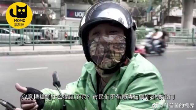 现在雾霾严重,戴上防雾霾口罩就会真的可以防雾霾吗?涨知识了