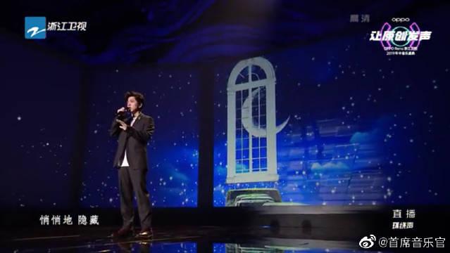 音乐诗人李健现场演唱了《异乡人》,总能让人陷入故事中不能自拔~