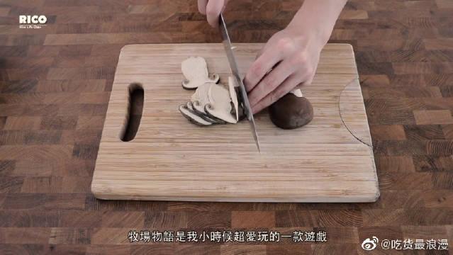牧场物语之松蘑饭:二次元料理还原,再也不用因为动漫美食而发愁了