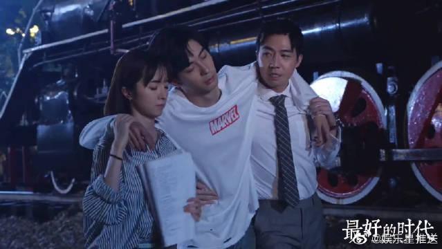 小夫基:最好的时代强人锁男,俞灏明、陈星旭这对儿太有爱了吧!