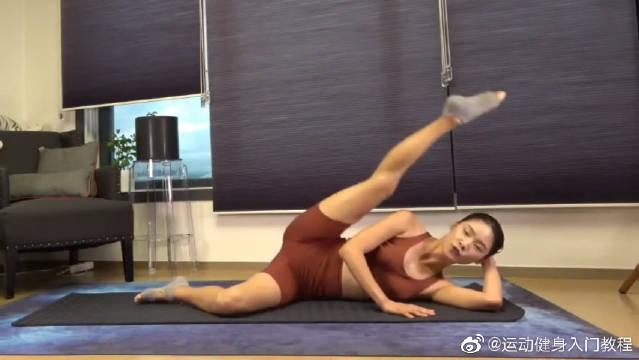 脂肪爆燃增肌体式,侧摆腿拉伸和支撑练习,30天打造秀美身材