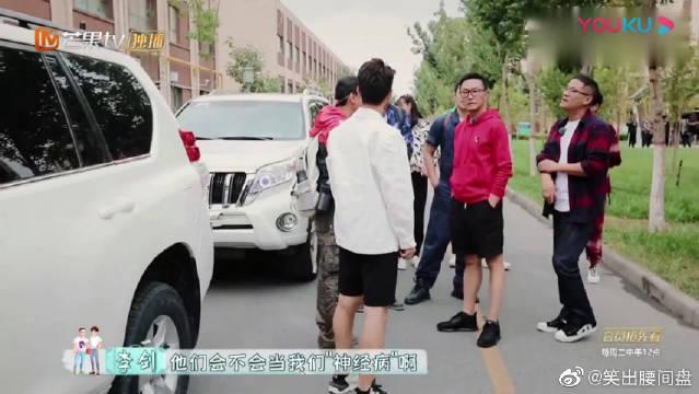 徐锦江不做任务在小区里悠哉闲逛徐菲都要急坏了
