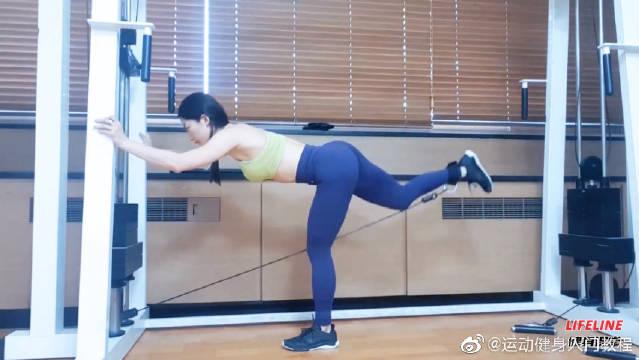 6个绳索动作,立体塑造翘臀,髋屈伸这个动作有一定危险性
