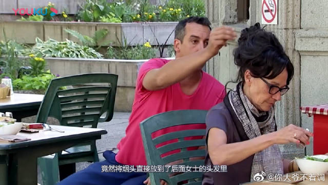 国外男子恶作剧,竟把女士头发当烟灰缸?头发最后竟然着火了!