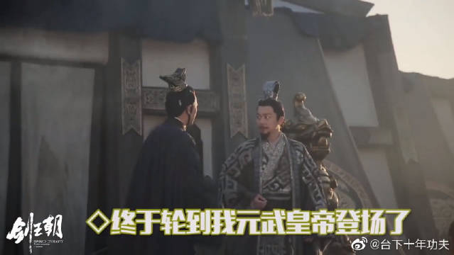 """幕后花絮:""""戏精""""刘奕君,一个握拳的手势都这么入戏吗"""