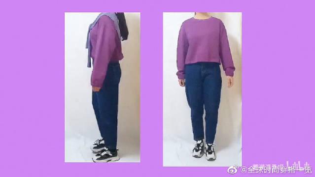 6套显瘦穿搭分享给你~粗腿、微胖、假宽垮女孩看过来(cr