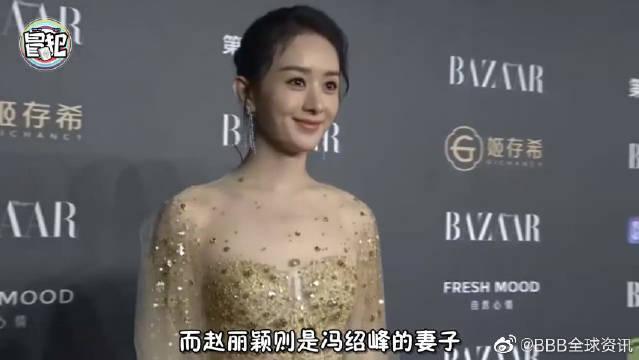 女友同台比美:林允发福赵丽颖生子后显老,倪妮靠衣服赢了!