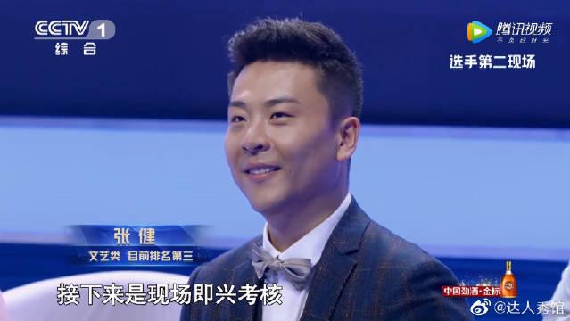 高龄清华学霸合唱团演唱《我爱你中国》,张靓婧燃情介绍