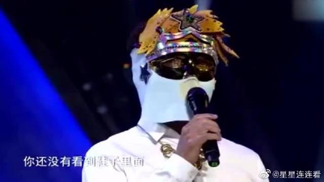 撒贝宁参加《蒙面歌王》,评委:你不是一个专业的歌手!