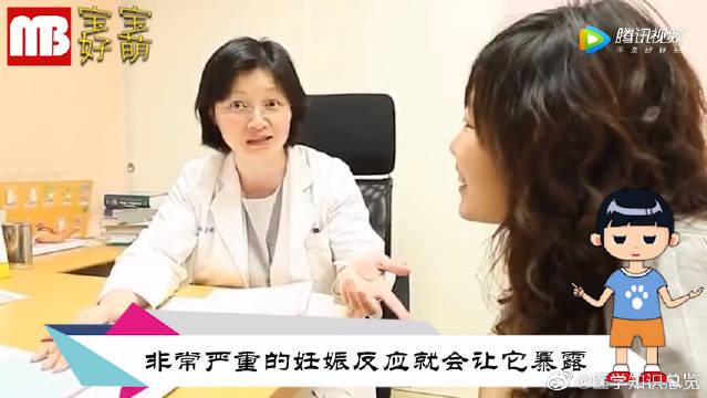 怀孕期间出现这些症状,那么很可能是怀上葡萄胎,孕妈们要注意了!