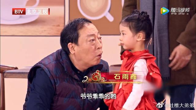 谢广坤苏大强世纪对决,两大作爹在线拼技能