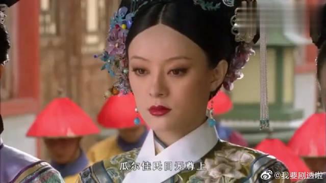 孙俪&蔡少芬&陈建斌&蒋欣