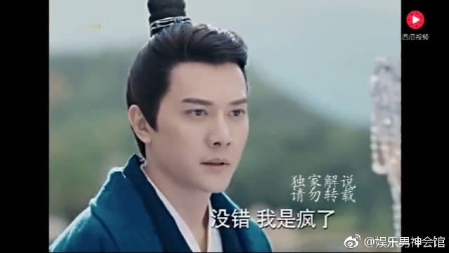 那片星空那片海:冯绍峰你想吃豆腐早说
