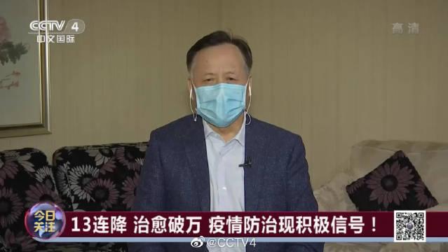中医 在应对新冠肺炎疫情中发挥哪些作用?专家:未病先防