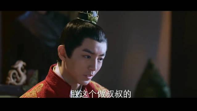 王俊凯上线就撮合别人的婚事,这个陛下很操心