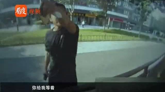 西安:一男子推倒交警脚踹其头部 四天后自首 妄想检讨道歉了事