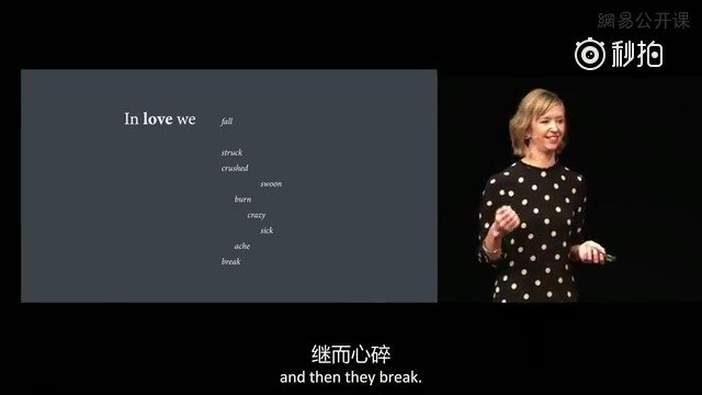 TED演讲:《用更好的方式去谈论爱情