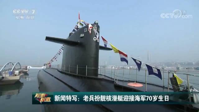长征一号是我国自主设计、自行制造的第一艘核潜艇