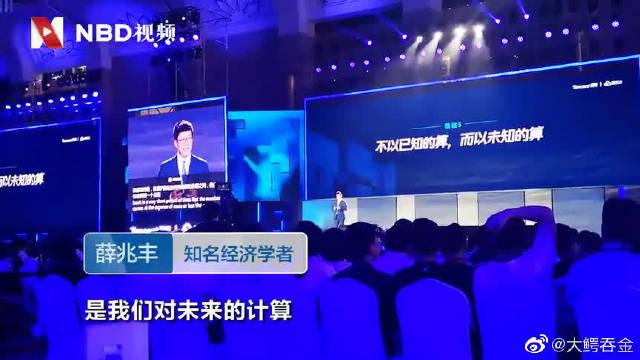 知名经济学者薛兆丰:真正带来革命的技术实际上都是魔术!