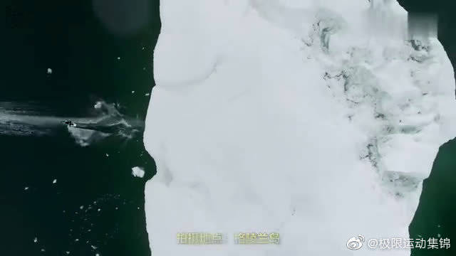 这次我们把极限运动高手,送去了北极圈
