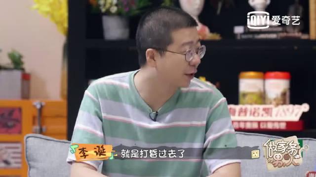 《做家务的男人》魏爸曝出大勋黑历史