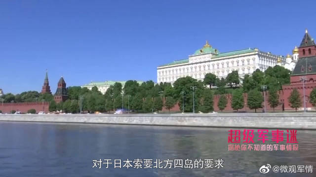 俄海军在日本海开火,一枚导弹成功命中目标,安倍看清真相