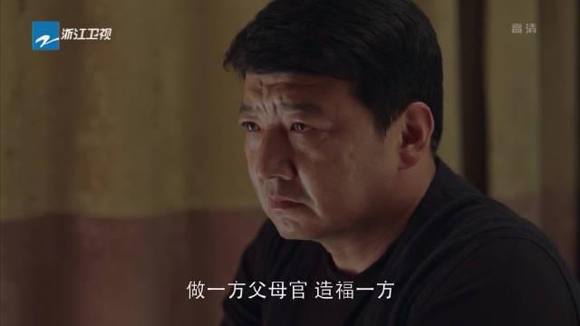 45~46集预告乔卫东再次恋爱,也为了英子的身心健康跟宋倩复婚